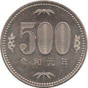 500 Yen - Reiwa -  revers