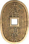 100 mon ( ou tempo Tsuho ) -  avers