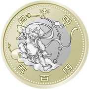 500 yen - Reiwa (Dieu du tonnerre) -  avers
