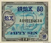 50 Sen (US Military Currency - B-Note) – avers