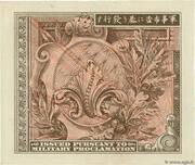 50 Sen (US Military Currency - B-Note) – revers