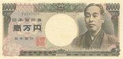 10,000 Yen – avers