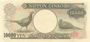 10,000 Yen – revers