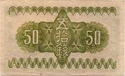 50 Sen – revers