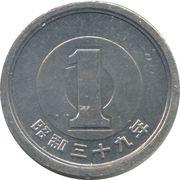 1 yen - Shōwa -  revers