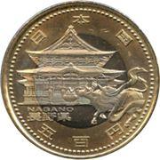 500 yen - Heisei (Nagano) -  avers