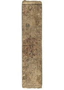 1 Silver Monme  (Shibamura-han, Yamato) – avers