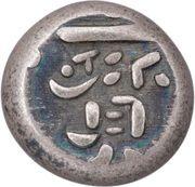 """Tenpō Mameitagin"" (Daiji-Hō) – revers"