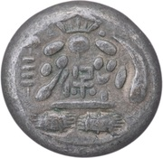 """Tenpō Mameitagin"" (Large 保) – avers"
