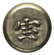 """""""Hōei Mitsuhō Mameitagin"""" (Large 宝) – revers"""