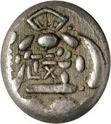 """Mameitagin """"Ansei Mameitagin"""" (Daikoku with 寳) – avers"""