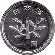 1 yen - Heisei -  avers