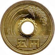 5 yen - Heisei -  avers