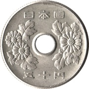 50 yen - Shōwa -  avers