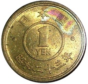 1 yen - Showa -  revers