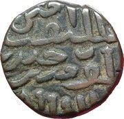 1 tanka  Hussain Shah  sultan de Jaunpur – avers
