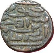 1 tanka  Hussain Shah  sultan de Jaunpur – revers