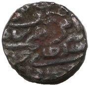 32 rati - Muhammad Shah – avers