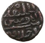 32 rati - Muhammad Shah – revers