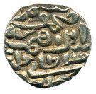 1 Tanka - Nasir al-Din Mahmud Shah 844-861 AH (1440–1457 AD) – revers