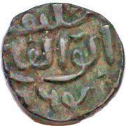½ Tanka - Nasir Al-Din Mahmud Shah – avers