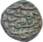 ½ Tanka - Nasir Al-Din Mahmud Shah – revers