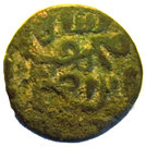 ½ Tanka  - Nasir al-Din Mahmud Shah (AH843-863 1440-1458AD) – avers
