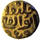 ½ Tanka  - Nasir al-Din Mahmud Shah (AH843-863 1440-1458AD) – revers