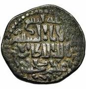 Dirham - al-Mu'azzam Mahmud – revers