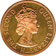 1/12 Shilling - Elizabeth II (1st portrait; Charles II) Proof mule – avers