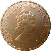 1/12 shilling Elizabeth II – avers