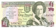 1 Pound commemorative banknote – avers