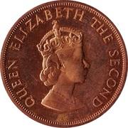 1/12 shilling Elizabeth II (1ère effigie) – avers