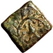Copper Paisa of Jhabua – revers