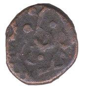 1 Paisa - Gopal Singh Jhabua – revers