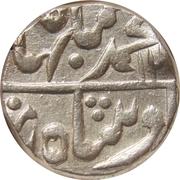 1 Rupee - Old Madan Shahi - Jhalawar – avers