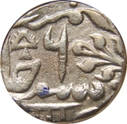 1 Rupee - Old Madan Shahi - Jhalawar – revers