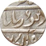 1  Roupie - New Madan Shahi - Jhalawar – avers
