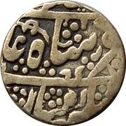 1 Rupee - Shah Alam II (Jodhpur Feudatory Kuchaman) – avers