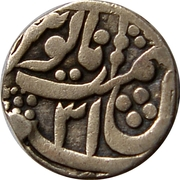 1 Rupee - Shah Alam II (Jodhpur Feudatory Kuchaman) – revers
