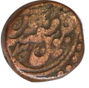 1 Takka - Maharaja Bhim Singh – avers