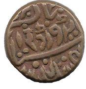 ¼ Anna - Edward VIII (Umaid Singh) – avers