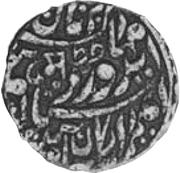 ½ anna - Sardar Singh (Jodhpur) – avers
