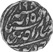 ½ anna - Sardar Singh (Jodhpur) – revers