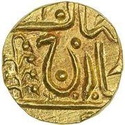 1 Mohur - George VI [Umaid Singh] – avers