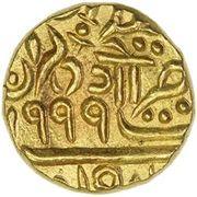 1 Mohur - George VI [Umaid Singh] – revers