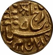 1 Mohur - George V [Umaid Singh] – avers