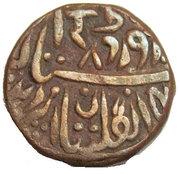 ¼ Anna - Edward VIII [Umaid Singh] – avers
