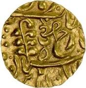 1/4 Mohur - George V [Umaid Singh] – avers