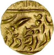 1/4 Mohur - George V [Umaid Singh] – revers
